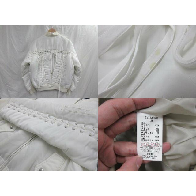 G.V.G.V.(ジーヴィジーヴィ)のG.V.G.V MA-1 白 レディースのジャケット/アウター(ブルゾン)の商品写真