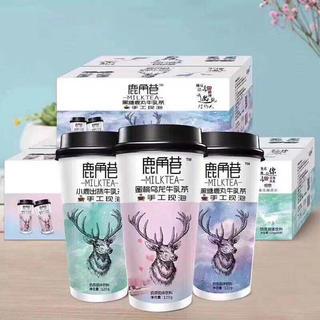 ミルクティー 2セット(茶)