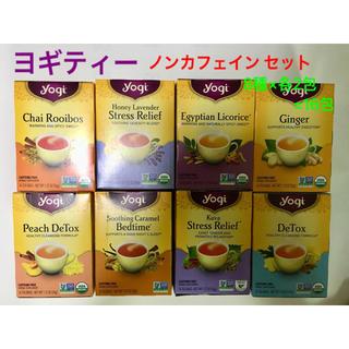 カルディ(KALDI)のヨギティー カフェインレス 8種×各2包《Yogi》(茶)