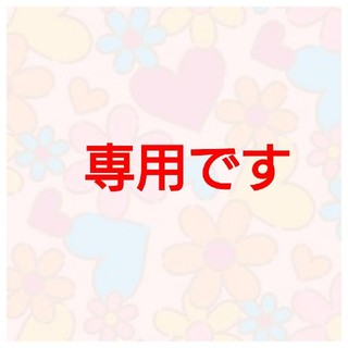 ヤマザキセイパン(山崎製パン)の専用です❗山崎パン  白いお皿シリーズ ボウル6枚セット(食器)