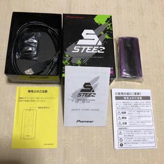 パイオニア(Pioneer)のPioneer STEEZ  NSP-D10P-V(ポータブルプレーヤー)