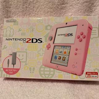 ニンテンドー2DS(ニンテンドー2DS)の【新品  未使用】ニンテンドー2DS ピンク(家庭用ゲーム本体)