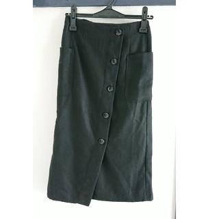 アフリカタロウ(AFRICATARO)の未使用限定価格タイトスカート(ひざ丈スカート)