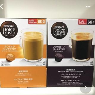 Nestle - ドルチェグスト  リッチアロマ120カプセル  6200円分