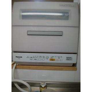 パナソニック(Panasonic)のパナソニック 食器洗い乾燥機 NP-TR9 2017年製(食器洗い機/乾燥機)