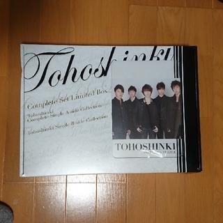 トウホウシンキ(東方神起)の東方神起 CD(K-POP/アジア)