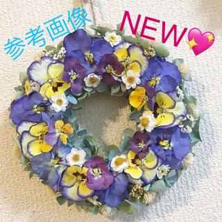 春の花*花モリモリリース(ドライフラワー)