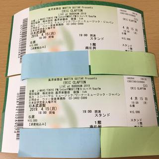 エリッククラプトン ライブ チケット 武道館 4月15日(海外アーティスト)