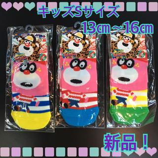 JAM - 【新品】キッズSサイズ★グランドスラム★ジャム★靴下3点セット!★