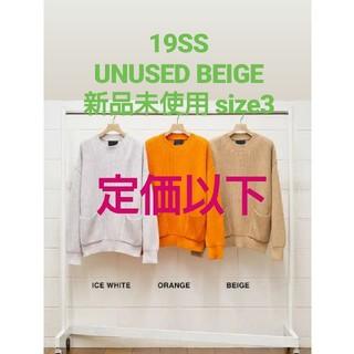 アンユーズド(UNUSED)のUNUSED unused beige size3(シャツ)