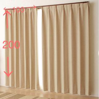 1級遮光カーテン 100×200 2枚1組2セット(カーテン)
