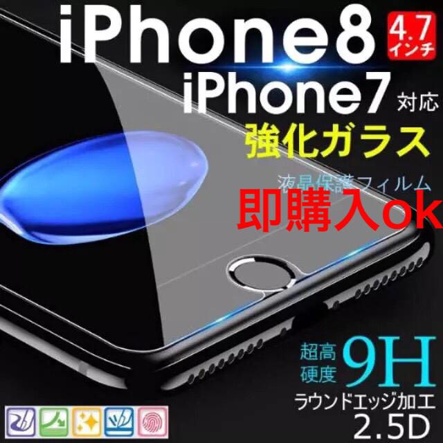 iphone ブランド 人気