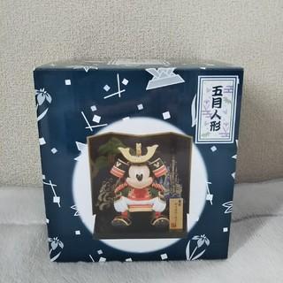 ディズニー(Disney)のディズニーリゾート 五月人形 ミッキー兜(置物)