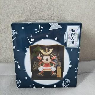 ディズニー(Disney)の五月人形 ミッキー兜 ディズニーリゾート(置物)