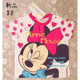 ディズニー(Disney)のタグ付き新品!Tシャツ ミニーマウス 80サイズ(Tシャツ)