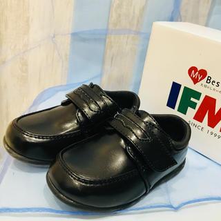 男の子フォーマル靴 IFME(フォーマルシューズ)