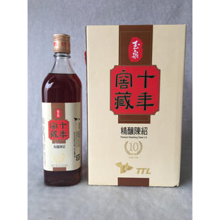 600ml×2本入り‼︎ 台湾紹興酒 「台湾十年窖蔵精醸陳年紹興酒」化粧箱入り(その他)