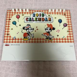 ディズニー(Disney)の☆新品・未開封☆ディズニーカレンダー2019年(カレンダー/スケジュール)
