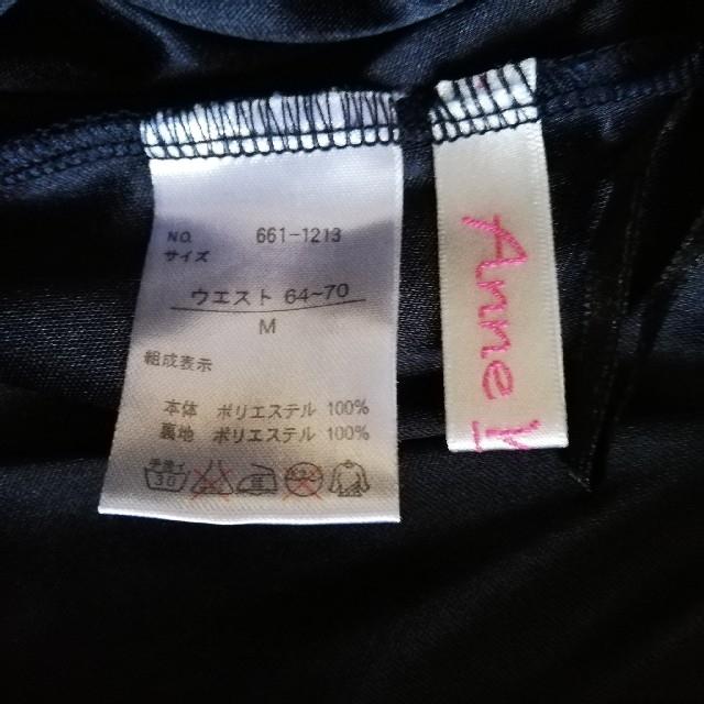 しまむら(シマムラ)のシフォンガウチョパンツ レディースのパンツ(その他)の商品写真
