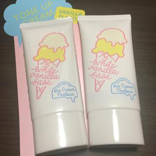 シセイドウ(SHISEIDO (資生堂))のアイスクリームパーラー トーンアップベース バニラホワイトクリーム(化粧下地)