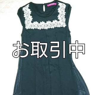 ドーリーガールバイアナスイ(DOLLY GIRL BY ANNA SUI)のDOLLY GIRL BY ANNA SUI サイドプリーツハニカムワンピース(ひざ丈ワンピース)