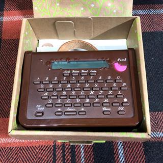 キングジム coharu マスキングテーププリンター テープライター