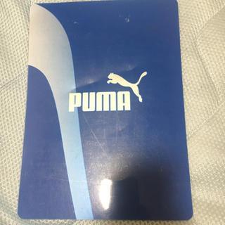 プーマ(PUMA)のPUMA下敷き(その他)