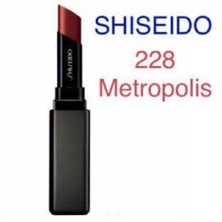 シセイドウ(SHISEIDO (資生堂))の◆資生堂◆ヴィジョナリージェル リップスティック◆(口紅)