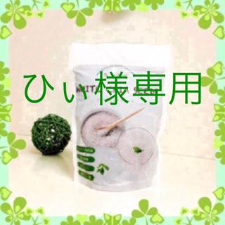 ひぃ様専用 2袋(ダイエット食品)