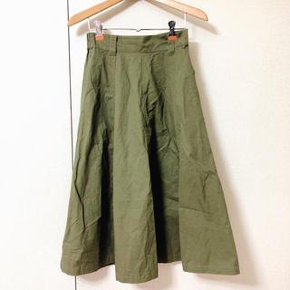 ナチュラルクチュール(natural couture)のロングスカート(ロングスカート)