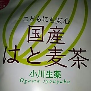 👶👦👧こどもにも安心✨国産🗾はと麦茶 小川生薬(健康茶)
