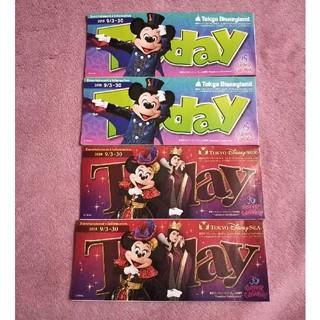 ディズニー(Disney)のディズニー トゥデイ TODAY 2018年9/3~30(印刷物)