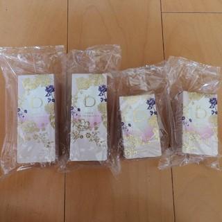 シセイドウ(SHISEIDO (資生堂))の ベネフィーク 美容液 ホワイトレチノエッセンス 4個セット (美容液)