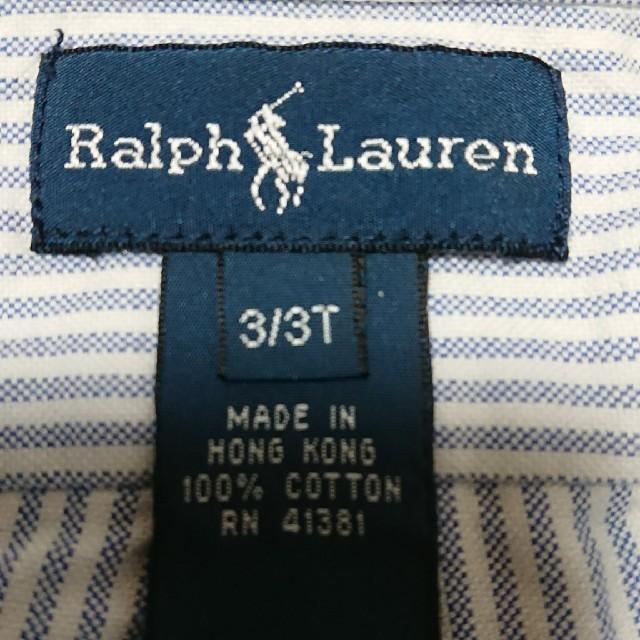 POLO RALPH LAUREN(ポロラルフローレン)のラルフローレン シャツ キッズ/ベビー/マタニティのキッズ服 男の子用(90cm~)(ドレス/フォーマル)の商品写真