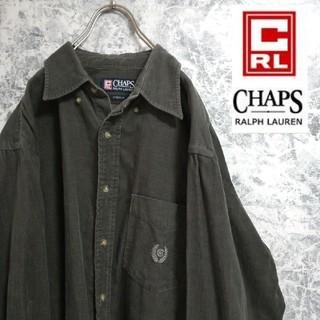 チャップス(CHAPS)の【レア】チャップスラルフローレン 刺繍ロゴ☆コーデュロイシャツ ビックシルエット(シャツ)