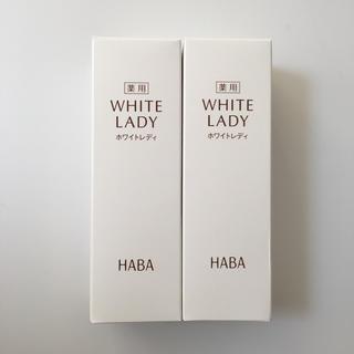 ハーバー(HABA)のHABA ハーバー 薬用 ホワイトレディ 60ml×2本 薬用美白美容液(美容液)