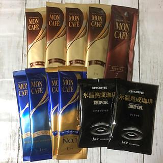 キーコーヒー(KEY COFFEE)の*モンカフェ*キーコーヒー* ドリップコーヒー 11袋(コーヒー)