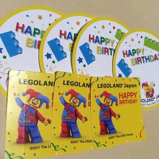 レゴ(Lego)のレゴランド バースデーシール(キャラクターグッズ)