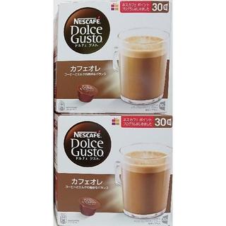 Nestle - ネスレ ドルチェグスト カプセル カフェオレ マグナムパック58杯分★おまけ付き