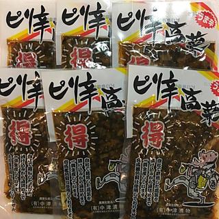 大分県産 辛子高菜  ピリ辛高菜  6パック(漬物)