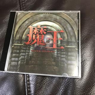 「魔王」オリジナル・サウンドトラック/澤野弘之(テレビドラマサントラ)