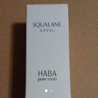 ハーバー(HABA)のHABA  スクワラン30ml(オイル/美容液)