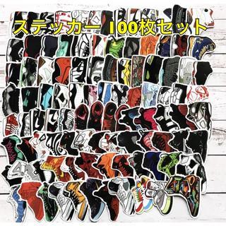 ☆100枚セット☆スニーカー ステッカー adidas・NIKEあります(その他)