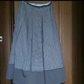 Lois CRAYON - ロイスクレヨン ☆ ロングスカート