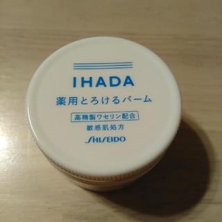シセイドウ(SHISEIDO (資生堂))のイハダ とろけるバーム(フェイスオイル / バーム)