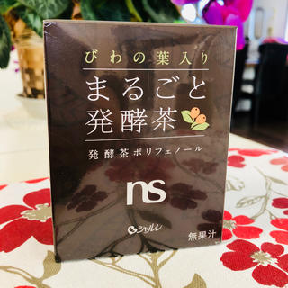 シャルレ(シャルレ)のシャルレ まるごと発酵茶☆(健康茶)