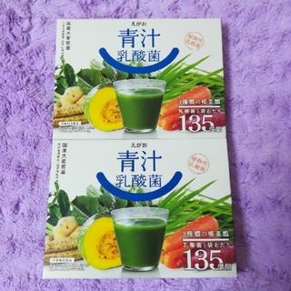 エガオ(えがお)のえがお 青汁乳酸菌 15袋入 2箱セット(青汁/ケール加工食品 )