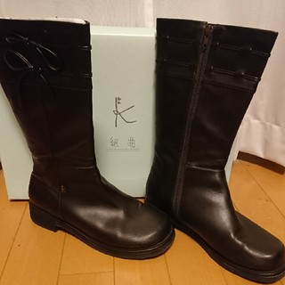 kumikyoku(組曲) - KUMIKUOKU 組曲 ブーツ 23センチ