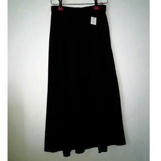 ドゥファミリー(DO!FAMILY)の未使用 ドゥファミリー コットン フレアースカート 黒(ロングスカート)