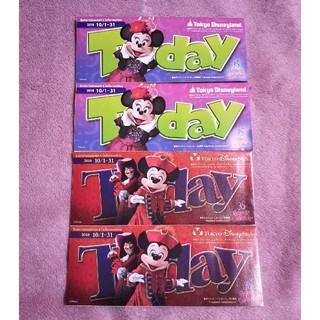ディズニー(Disney)のディズニー トゥデイ TODAY 2018年10/1~31(印刷物)